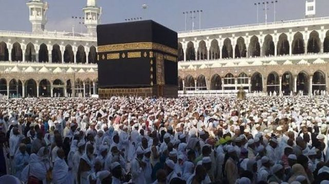 Ilustrasi Pelaksanaan Ibadah Haji